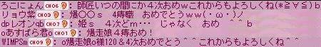 20071129183807.jpg