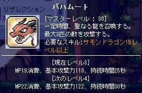 20071129194947.jpg