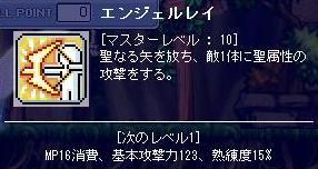 20071129195743.jpg