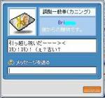 20060228000759.jpg