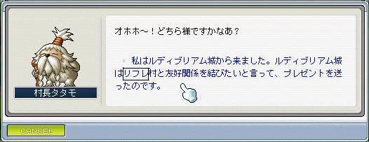 20070403192710.jpg