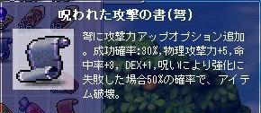 20070404153418.jpg