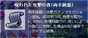 20070404153433.jpg