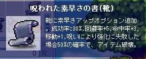 20070404153451.jpg