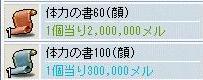 20070513204501.jpg