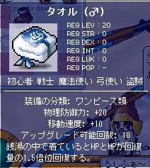 20070518151153.jpg