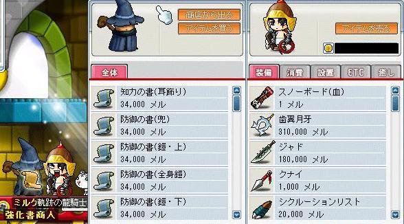 20070518152512.jpg