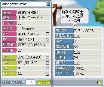 20070612194151.jpg