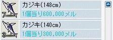 20070612204126.jpg