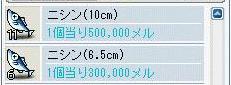 20070612204135.jpg
