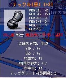 Maple0014.jpg