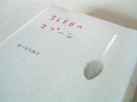 20060614-1.jpg
