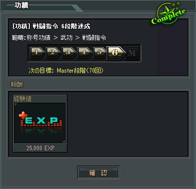戦闘指令 1