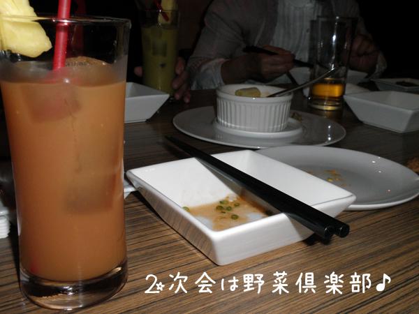2zikai_20120108011115.jpg