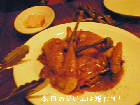 4_20111204012119.jpg