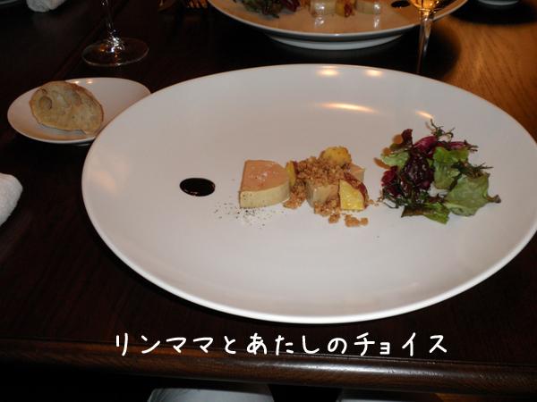 4_20120108010626.jpg