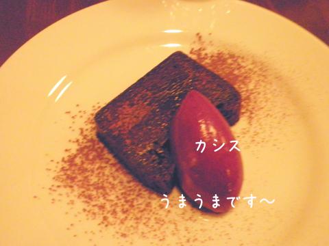 5_20111204012119.jpg