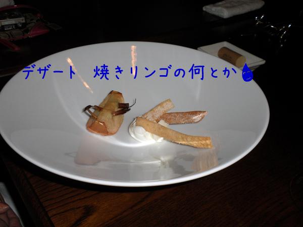 6_20120108010625.jpg