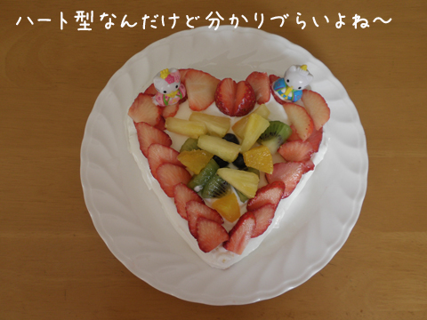 cake_20120303203448.jpg