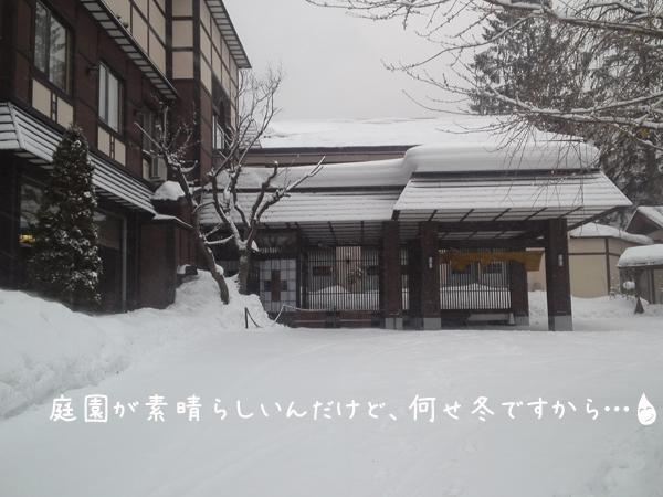 genkan2_20120215124739.jpg