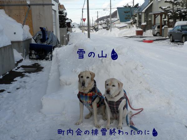 genkanmae_20120227210607.jpg
