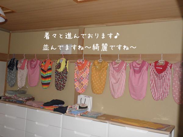 huku_20120408213850.jpg