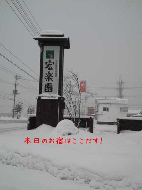 iriguti_20120215124213.jpg
