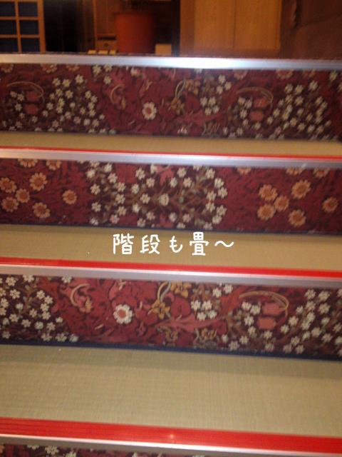 kaidan_20120215124209.jpg