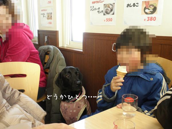 kurobou2.jpg