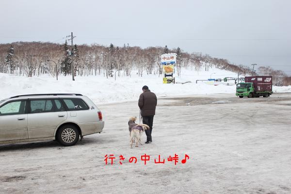 nakayama1_20120306205915.jpg