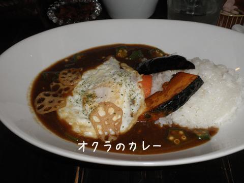 okura_20111205215848.jpg