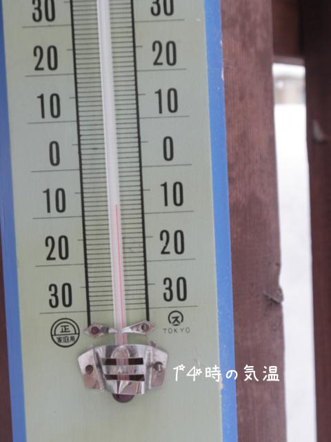 ondokei_20120218174520.jpg