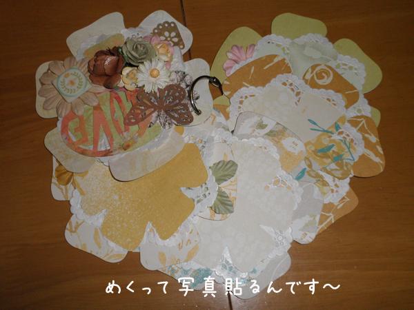 oyami3.jpg