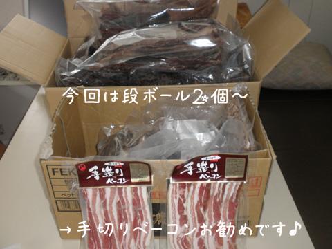 oyatu1_20111207212827.jpg