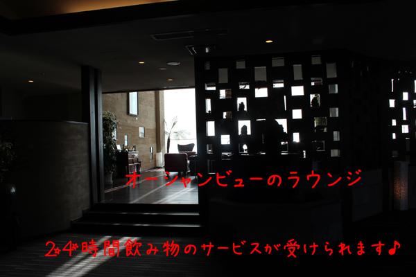 raungi_20120117215319.jpg