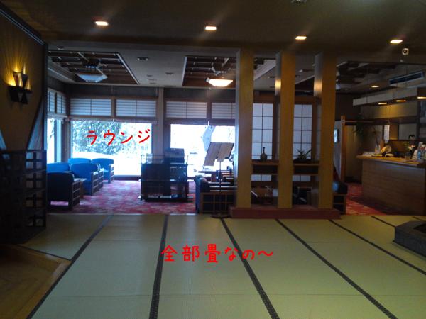 raungi_20120215124212.jpg