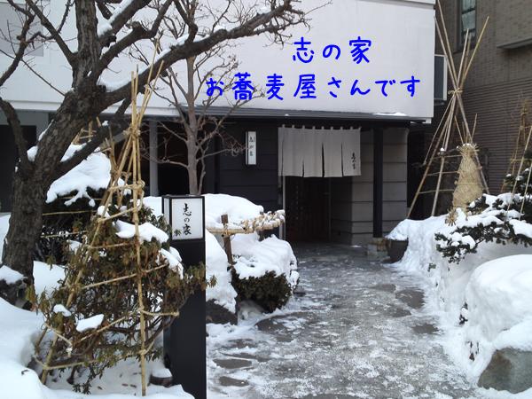 soba1_20120125203812.jpg