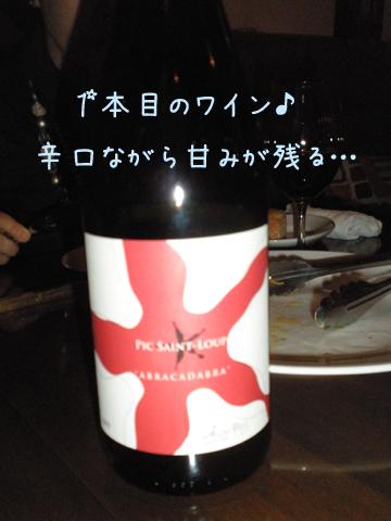wain1.jpg