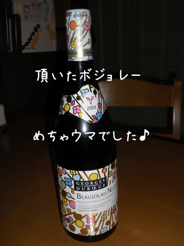 wain_20111213232604.jpg