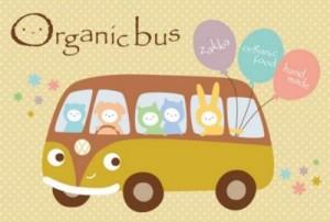 organicbus.jpg