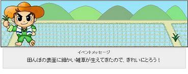 20070523093454.jpg