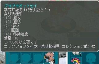 98ぷよぷよ
