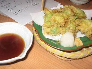 三条いろり ふきのとう天ぷら