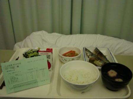 3-22夕食