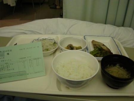 3-23夕食