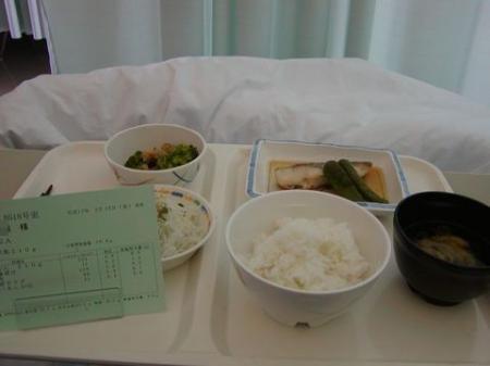 3-25昼食