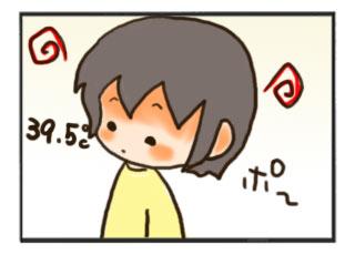 20071114194641.jpg