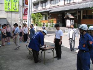 防災訓練2006-1