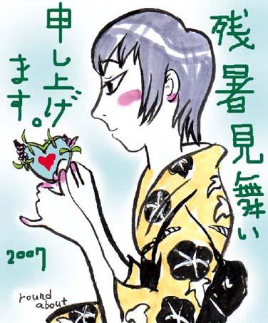 yukata_ukai