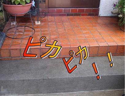 20070916153500.jpg
